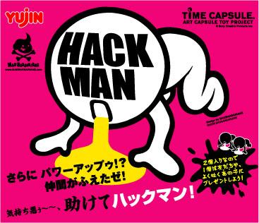 hackman_pop.jpg