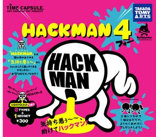 hackman4_pop_o1030.jpg