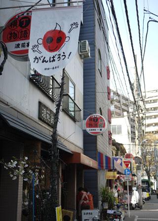 edogawabashi_flag.jpg