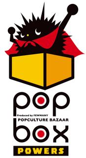 popbox7.jpg