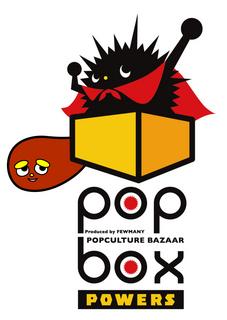 popboxunkosan.jpg